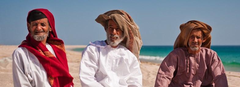 Circuit Oman - Jour 8 : Mascate - Vol retour pour la France